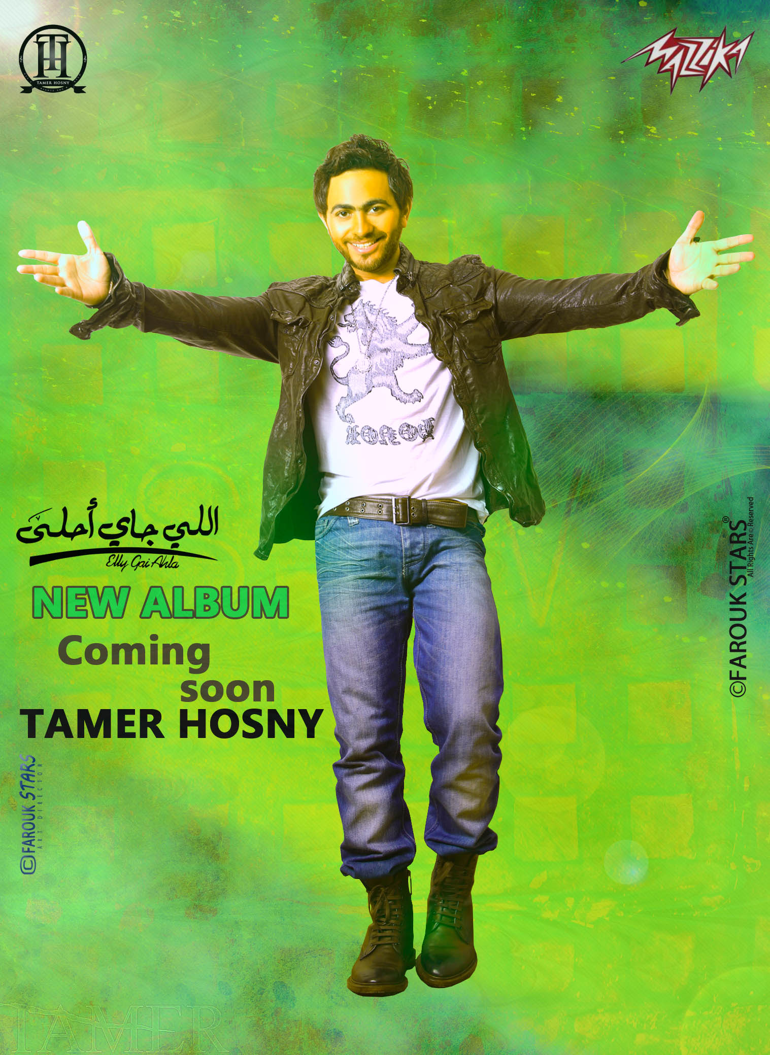 All Albums And Songs From Tamer Hosny