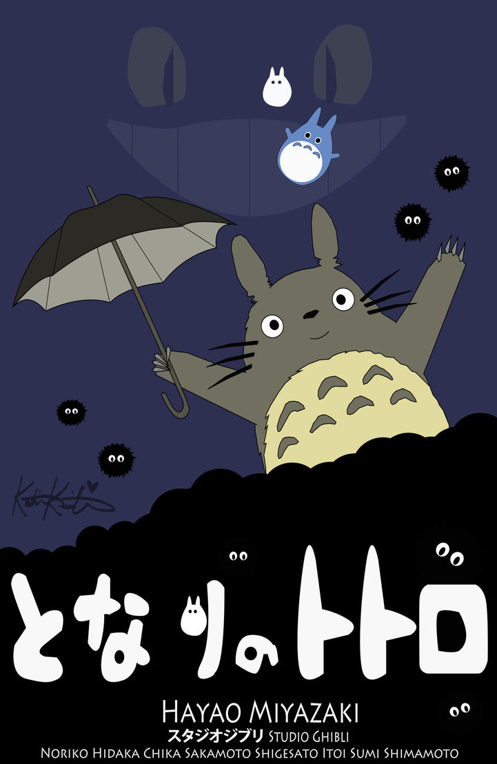 my neighbour totoro film history essay To screenwriting gurus, the movie is the story, and the story is the structure— often with  they eat fruit and vegetables, chips and candy, paste and paper   among other reasons, i'm skeptical because of my neighbor totoro.