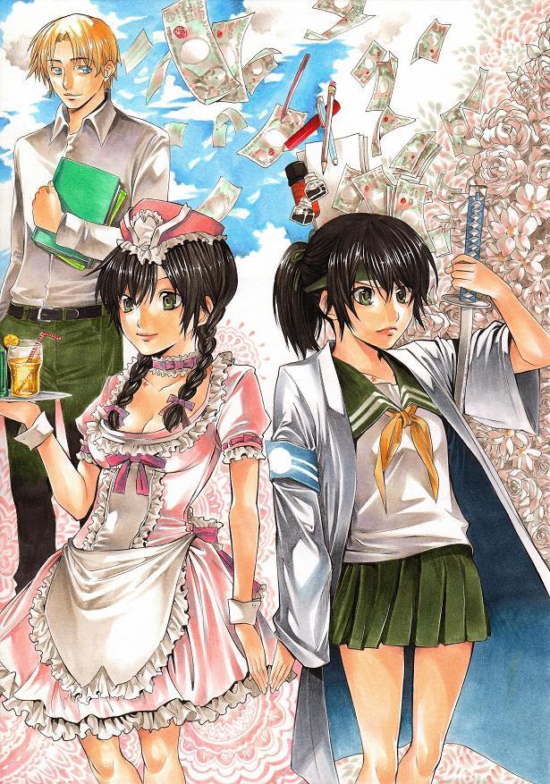 Beloved Star by Kyoko-Taide