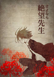 SZS: Itoshiki Nozomu by Ayare-chan