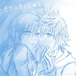 KH: Roxas and Xion II