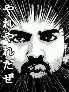 ivo0599's Profile Picture