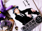 [SEIYUU] Toriumi Kousuke's 20th Anniversary Book