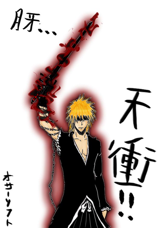 Ichigo Final Getsuga Tenshou Sword