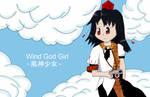 Wind God Girl by xrogerxsti