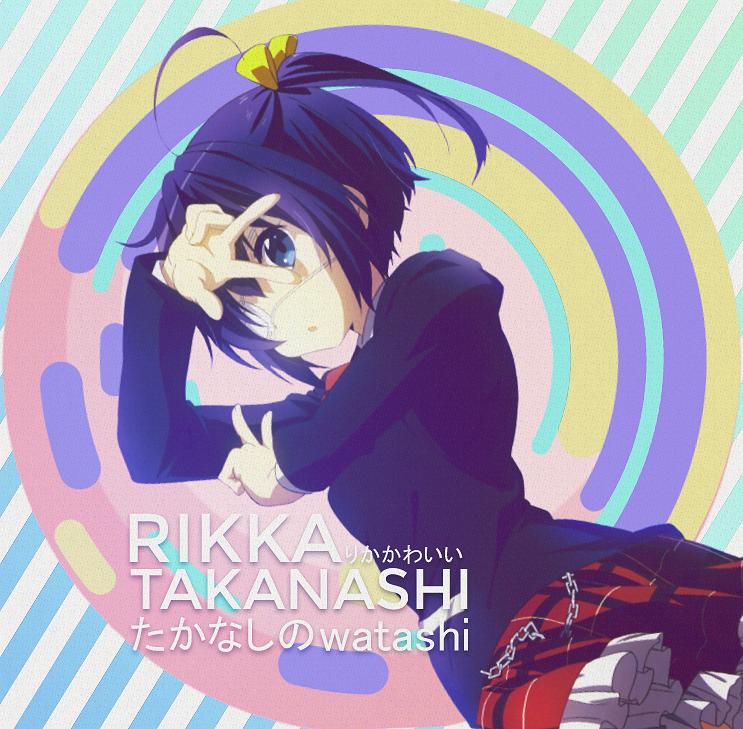 watashi rikka by xrogerxsti