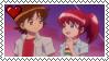 SeijixMegumi Stamp