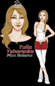 Miss Belarus by talsbee