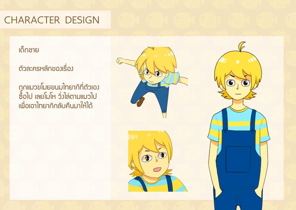 Boy Character by kopskyz