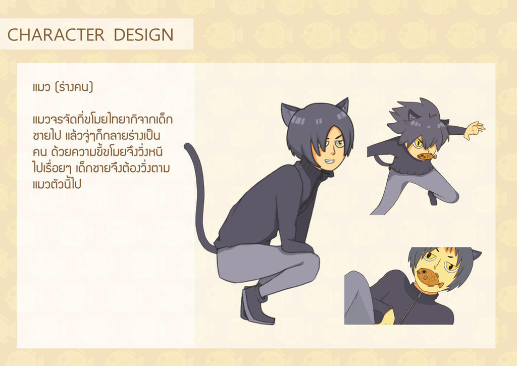 Cat Character by kopskyz