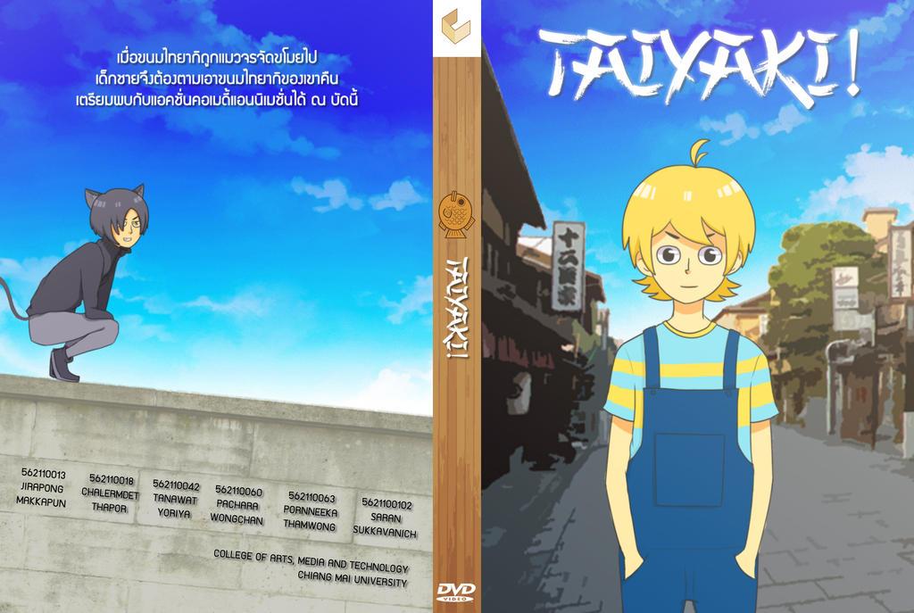 DVD Cover - Taiyaki by kopskyz