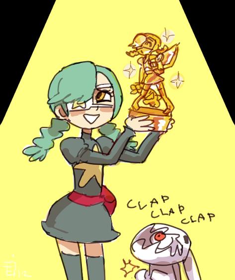 annie_award_by_emlan-d5n28ro.png