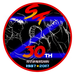 Street Fighter 30th Tribute logo Round 3: SF Alpha by viperxmns