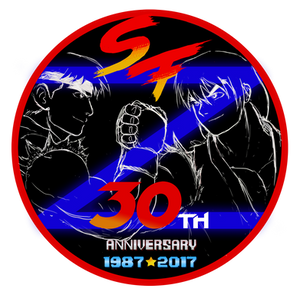 Street Fighter 30th Tribute logo Round 3: SF Alpha