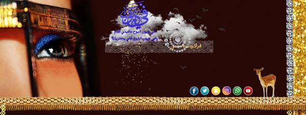 Design by Gazlan-Sahmeiy