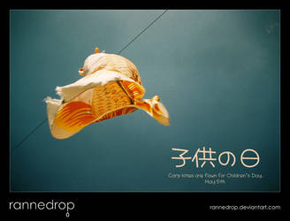 Flying Carp by rannedrop