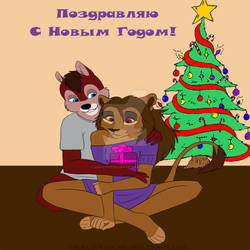 Happy New Year Chippy and Zira by ZiraLovesScar