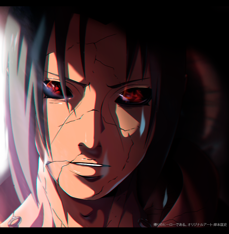 Itachi by iAwessome
