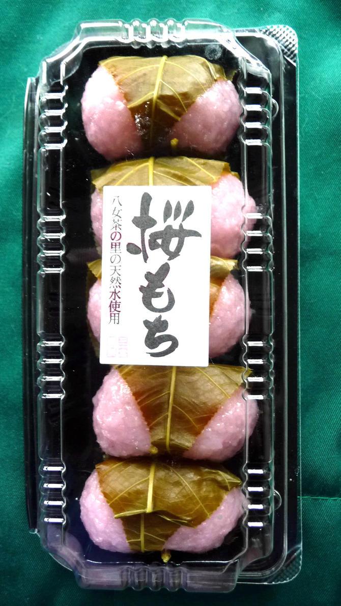 Sakuramochi by windixie