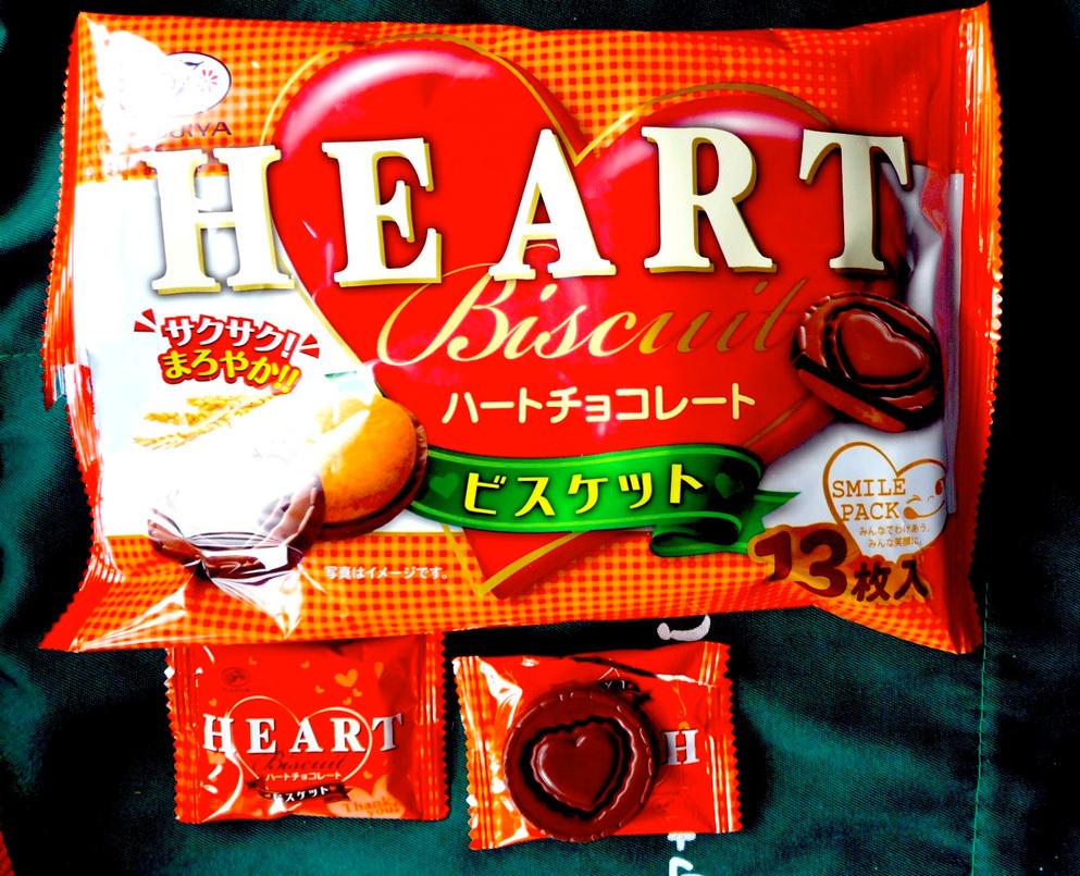 Heart Choco by windixie