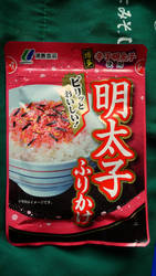 Furikake1 by windixie