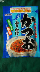 Furikake12 by windixie