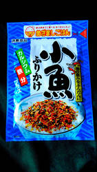 Furikake123 by windixie