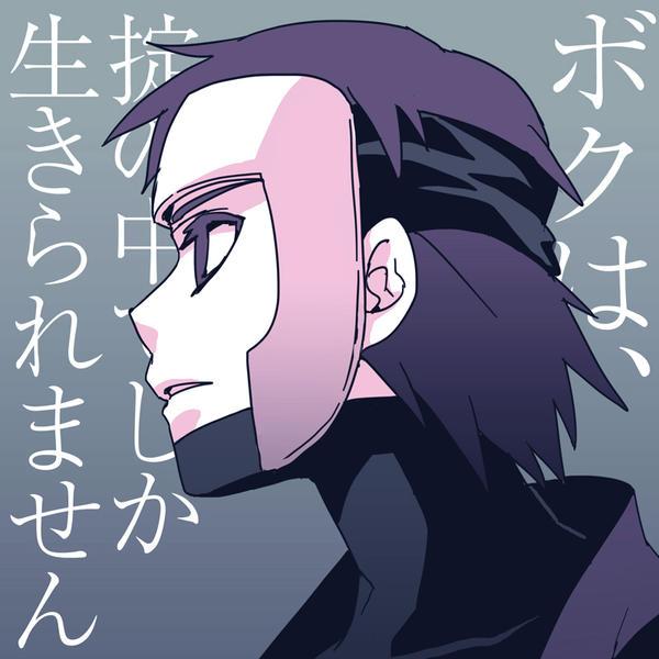 Anbu Tenzou (Yamato) by Atori-X