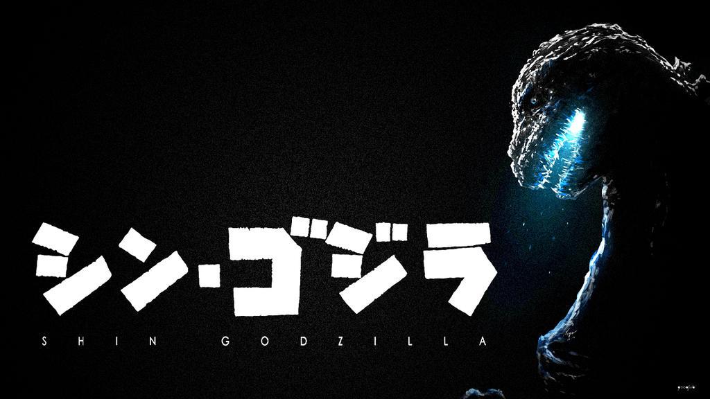 Shin Godzilla by SMASHBRO164 on DeviantArt