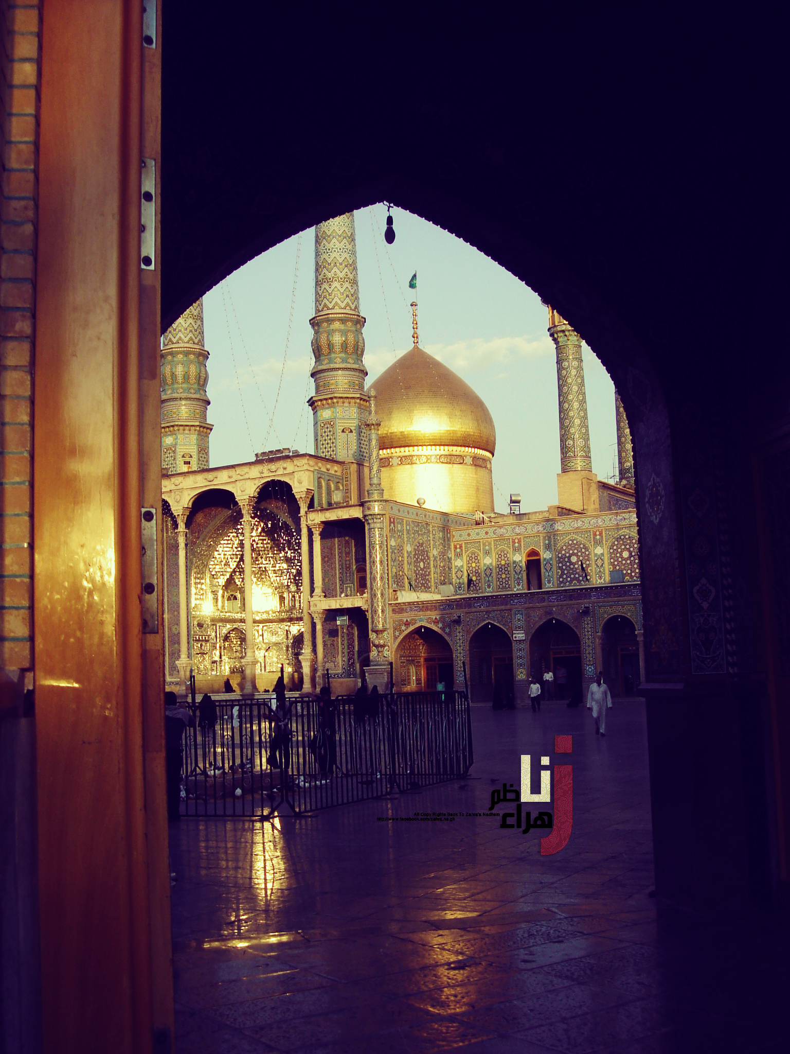 Al-Sayidah Fatimah al-Ma'asoma by zahoor-ng