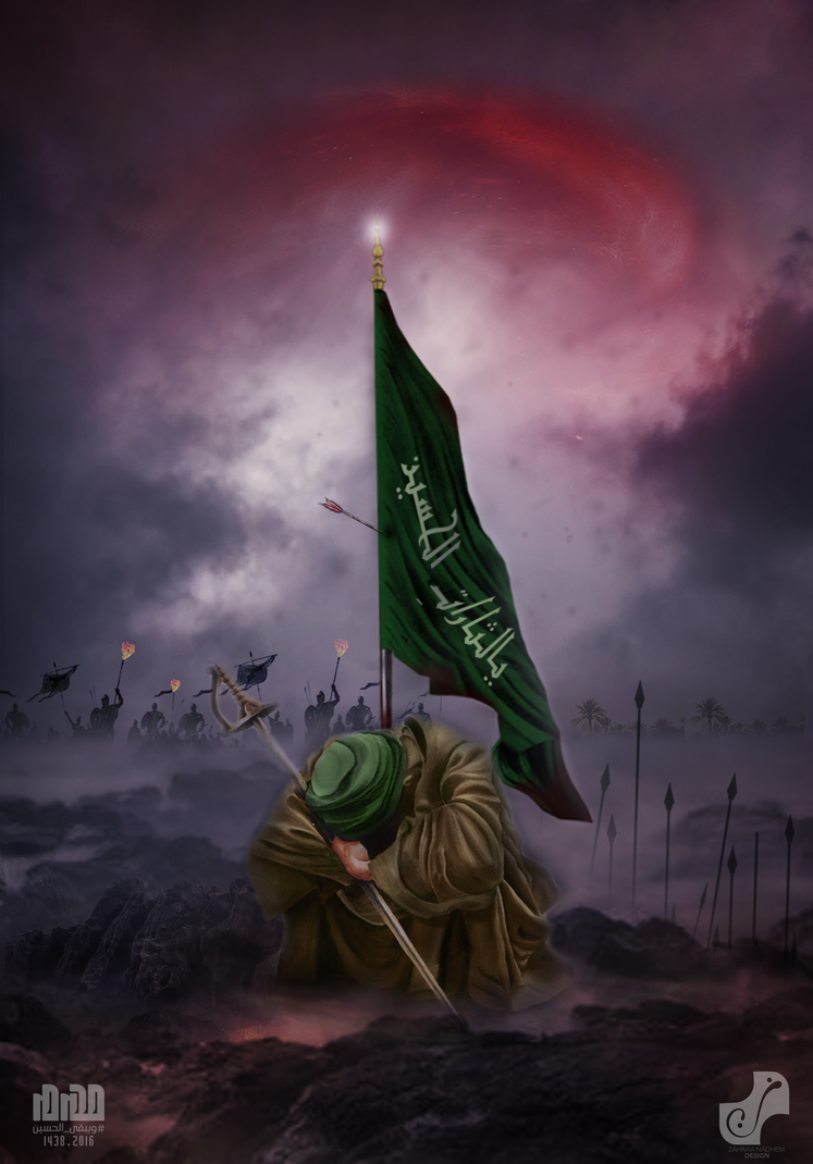 Yale-TharatAl-Hussain by zahoor-ng