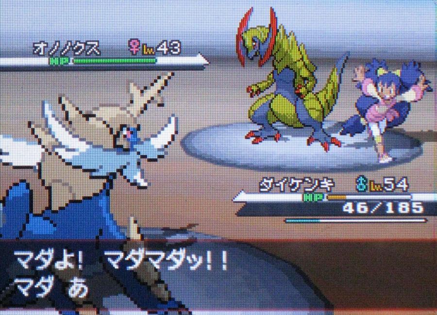 Pokemon white 8th gym dragon by starocean980 on deviantart for Gimnasio 8 pokemon reloaded