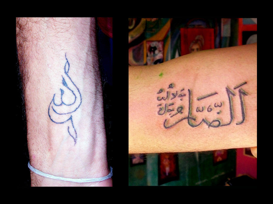 allah tatoo by santosam81