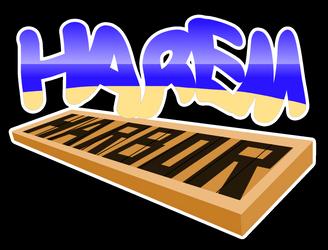 Harem Harbor logo by SpoopTheSpoopster
