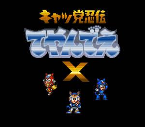 Samurai Pizza Cats X (Kyatto Ninden Teyandee X)