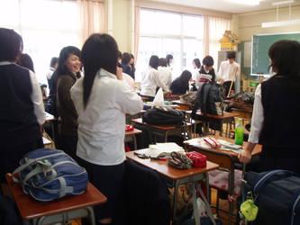 practice: classroom