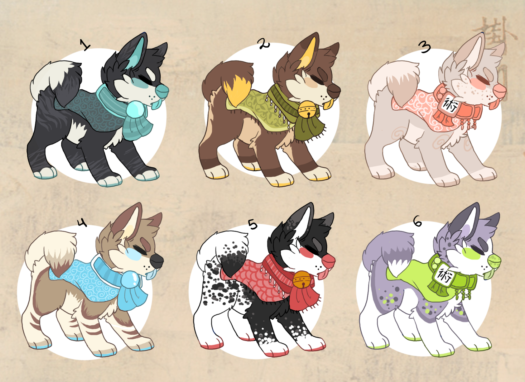 Point Adoptables (open) by qastly
