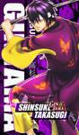 Gintama Wallpapers Mobile : Takasugi Shinsuke by Fadil089665