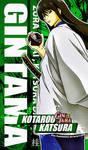 Gintama Wallpapers Mobile : Kotarou Katsura by Fadil089665