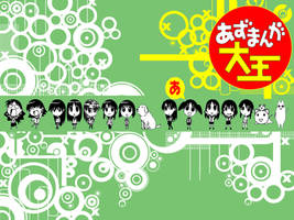 Azumanga Daioh by 6sixty6