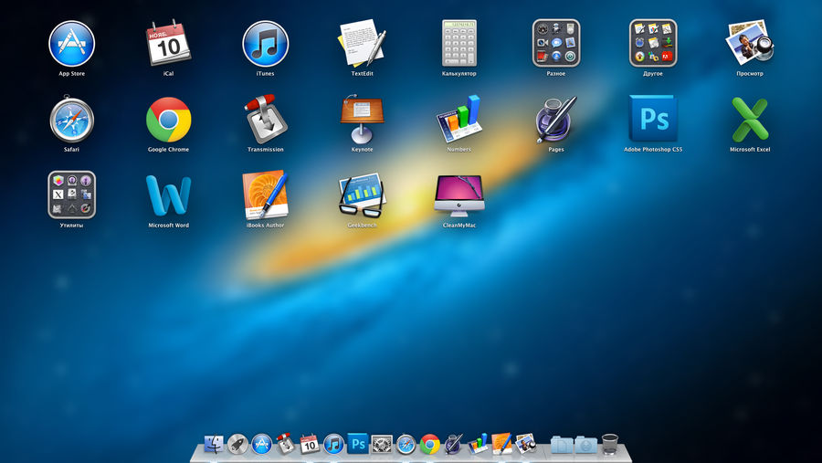 Mac Os X Lion For Amd