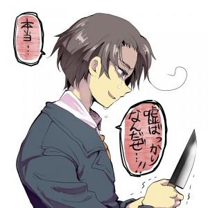 Sasuke-the-rebel's Profile Picture