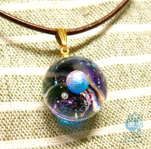 Galaxy and Stars #03 - Pendant