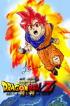 Goku Super Saiyajin SSJ God Wallpaper By Linho