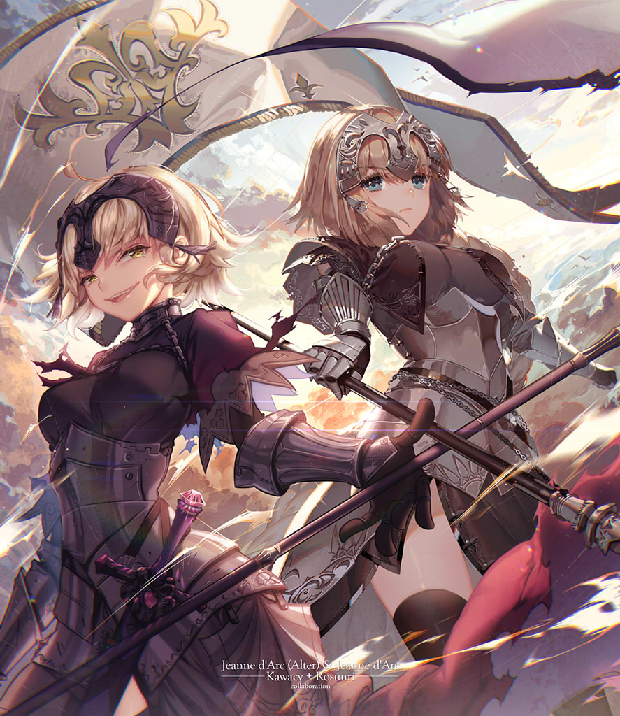 COLLAB-Jeanne X Jeanne by Rosuuri