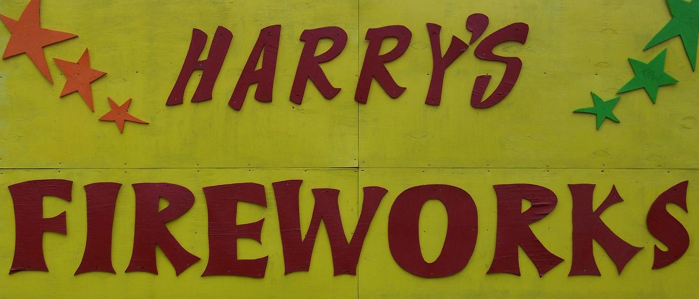 HARRYS FIREWORKS billboard WI 5/27/14 3:26 by Crigger