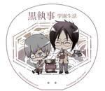 kuroshitsuji uchiwa series 2