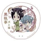 kuroshitsuji uchiwa series 3