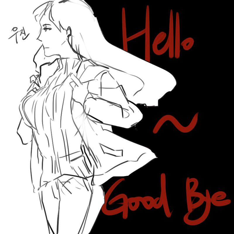 Hello by b-sugary