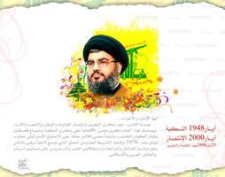 nasrallah by ALzahra